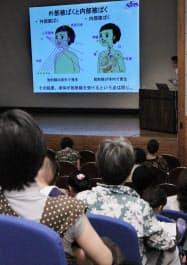 放射線医学総合研究所から講師を招き開かれた放射線の基礎知識を学ぶ講演会(8月、東京都港区)