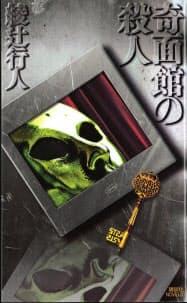 (講談社・1280円 ※書籍の価格は税抜きで表記しています)
