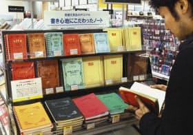 書き心地にこだわったノートが人気(東京都渋谷区の渋谷ロフト)