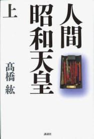(講談社・各2800円 ※書籍の価格は税抜きで表記しています)