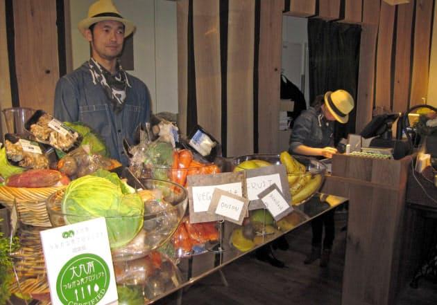 大地を守る会の直営レストランも共同調達に参加する(東京都千代田区)