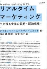 (有賀裕子訳、日経BP社・1800円 ※書籍の価格は税抜きで表記しています)