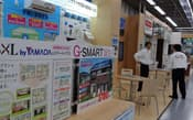 ヤマダ電機は住宅設備の展示コーナーを全国で展開する(群馬県高崎市のLABI1高崎)