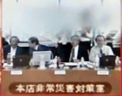 3号機が爆発し騒然とする東京電力本店(2011年3月14日)=同社提供