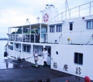 瀬戸内海の島々を巡る「済生丸」。済生会は新しい診療船の建造を決めた