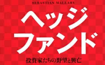 (三木俊哉訳、楽工社・各1900円 ※書籍の価格は税抜きで表記しています)