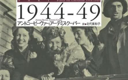 (北代美和子訳、白水社・4200円 ※書籍の価格は税抜きで表記しています)