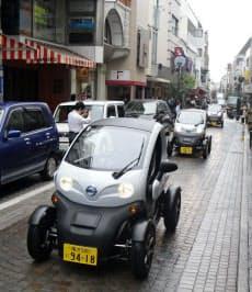 日産自動車の小型EVを8台用意する