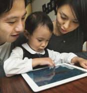 画面の大きいタブレット向けのアプリが充実 (東京都杉並区)