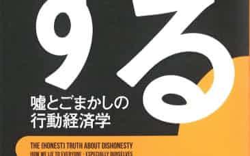 (櫻井祐子訳、早川書房・1800円 ※書籍の価格は税抜きで表記しています)