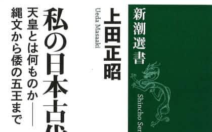 (新潮社・上1500円、下1400円 ※書籍の価格は税抜きで表記しています)
