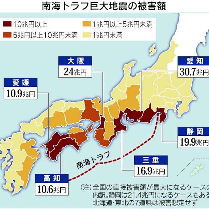 南海 トラフ と は 今後30年以内の南海トラフ地震の発生確率は80%!最も危険視されている...