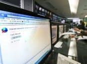 サイバー攻撃で社内のパソコンが一斉にダウンした韓国のKBSテレビ本社=聯合・共同