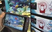 水槽脇のタグにタッチすると画面内に水槽と同じ魚が現れる(東京都豊島区のサンシャイン水族館)