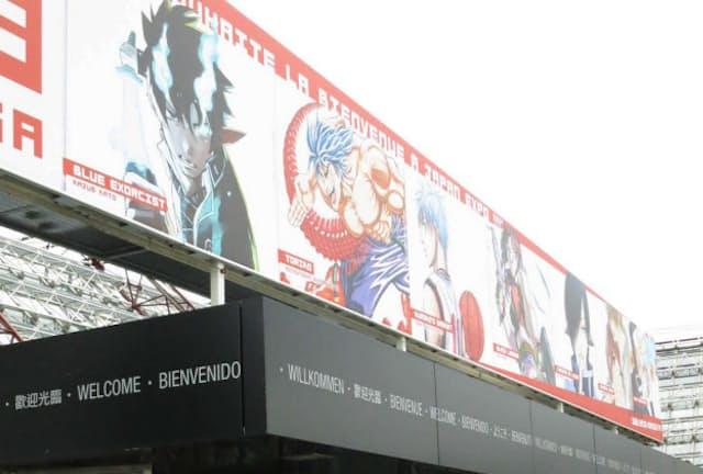日本のポップカルチャーを紹介するイベント会場の看板 (2012年7月、パリ郊外)