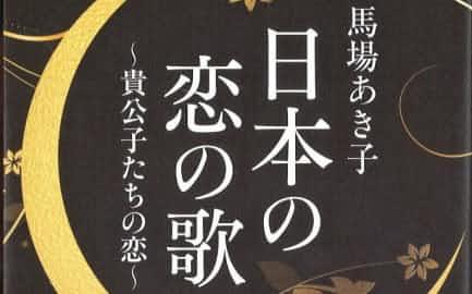 (角川学芸出版・2分冊・各1600円 ※書籍の価格は税抜きで表記しています)