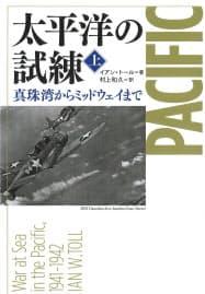 (村上和久訳、文芸春秋・各1600円 ※書籍の価格は税抜きで表記しています)
