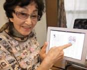 大川さんは読むだけでなく自ら電子書籍を執筆した