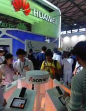 台湾の半導体は中国スマホメーカーに広く使われる(上海市での展示会)
