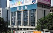 広州市中心部にある新快報の発行会社