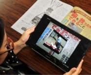 豊中市の広報誌にARアプリをダウンロードした端末をかざすと動画が見られる