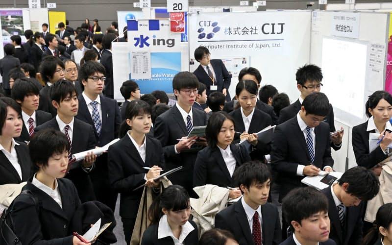 合同会社説明会で企業担当者の説明を聞く学生ら(1日、東京都新宿区)