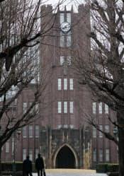 国立大で首位となった東京大学(東京都文京区)