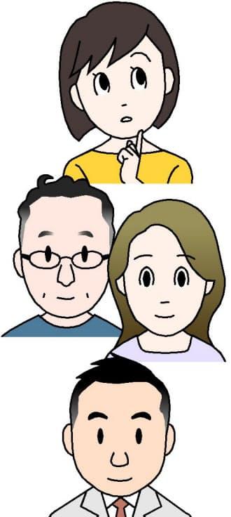 大学で金融を勉強中の初野新衣紗(はじめの・にいさ=上)と父の藤志郎(とうしろう=中左)、利子(りこ=中右)、隣に住むファイナンシャルプランナー・税理士の有賀鯛吉(ありが・たいきち=下)