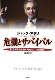 (林昌宏訳、作品社・2200円 ※書籍の価格は税抜きで表記しています)