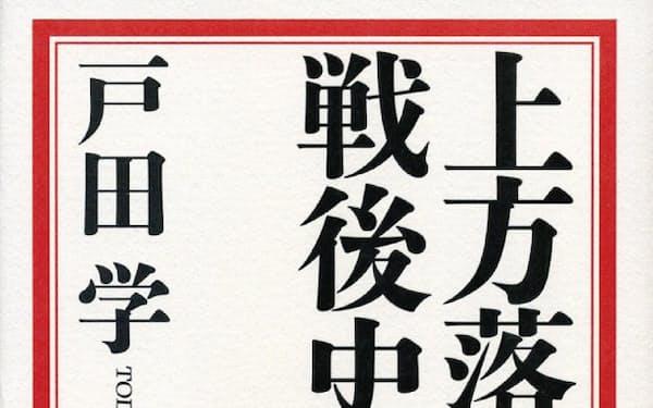 (岩波書店・4600円 ※書籍の価格は税抜きで表記しています)