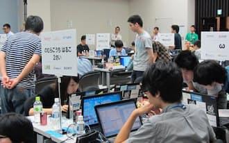 セキュリティーのコンテストで40人の若者が腕を競った(8月15日)=情報処理推進機構提供
