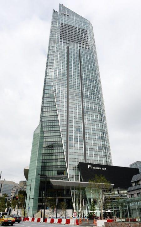 地上52階建て高さ247メートルの「虎ノ門ヒルズ」。道路を含めた総事業費は約2300億円