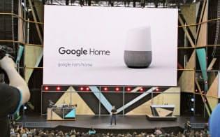 グーグルは音声で知的な会話ができる家庭用機器「グーグル ホーム」を発表した=共同