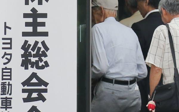 トヨタの新型株の評価は割れている(6月15日の株主総会)
