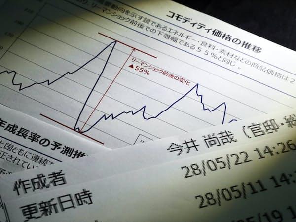 安倍首相は伊勢志摩サミットで「リーマン」前を訴え消費増税を見送ったが…