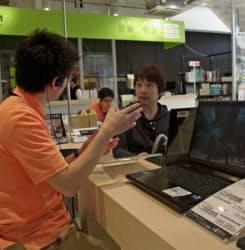 PCデポは女性や高齢者への丁寧な説明を売り物にしているが…(東京都世田谷区)