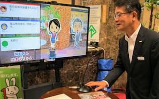 AI対話システムを使う高知銀の森下頭取(高知銀行本店)