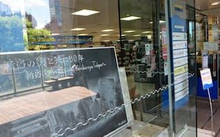 8月に売り場を大幅に縮小した紀伊国屋書店新宿南店(東京都渋谷区)