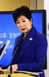 小池知事は統合型リゾートに慎重姿勢を示した(2日、都庁)