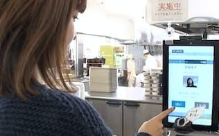 三井住友カードは社員食堂で顔認証を使って決済できるようにした(東京都港区の本社)