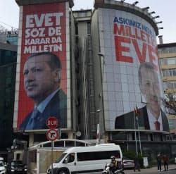 国民投票の前はエルドアン氏のポスターが街中にあふれた(6日、イスタンブール)