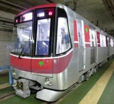 訪日客にも分かりやすい運賃をめざす(都営大江戸線)