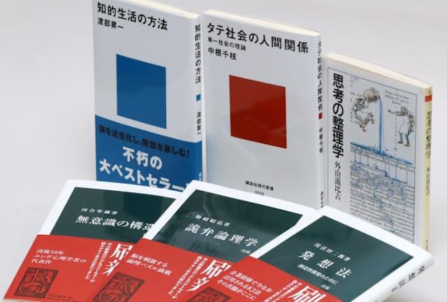 新書や文庫のロングセラー