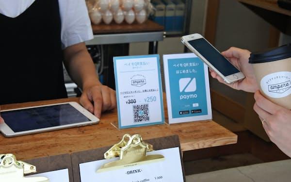 「ペイモ」は商品ごとにQRコードを発行し、注文や会計の作業量を減らす