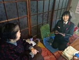 高齢者の状況を家族にメールで知らせる(茨城県大子町)