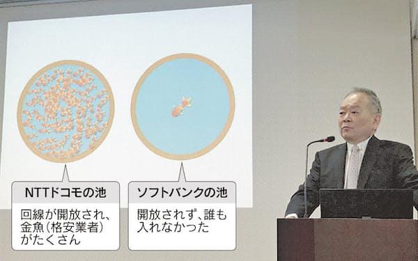 三田氏はドコモとソフトバンクの回線を金魚と池で比喩した。