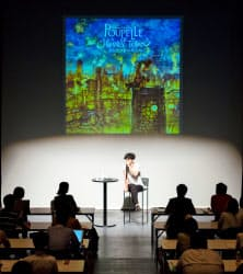 長野県のイベントで、キングコング西野さんが絵本について語った