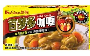 2005年から中国で販売する「バーモントカレー」