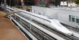 リニア新幹線は品川―名古屋間を40分で結ぶ(山梨県都留市での試験走行)