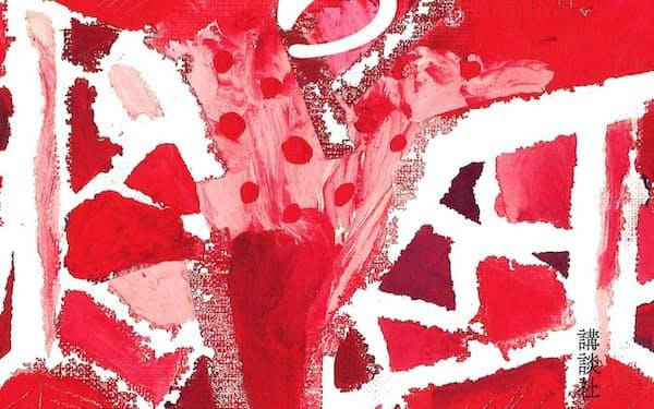 (講談社・1400円)                                                     せとうち・じゃくちょう 22年徳島市生まれ。作家。『花芯』『夏の終り』『花に問え』『場所』など著書多数。                                                     ※書籍の価格は税抜きで表記しています